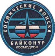 http://shevron-kv.narod.ru/images/thumbnails/023.jpg
